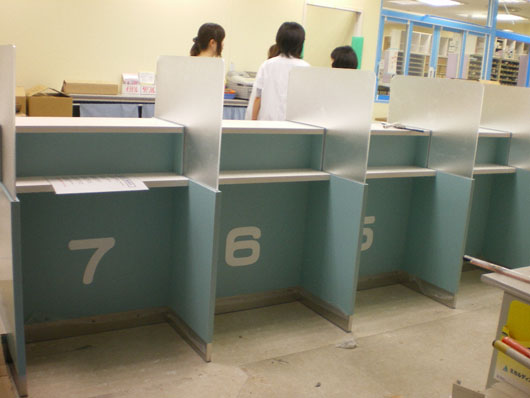 【HOME'S】でお部屋探し!MC武蔵浦和 1階/101[賃 …
