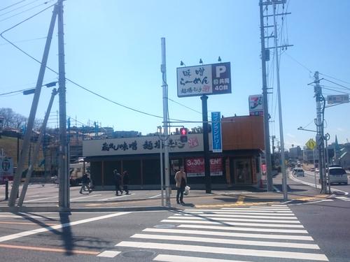 麺場壱歩-入間店After
