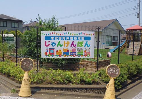 160527--川崎青葉保育園