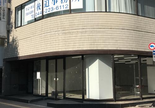 180130 AP総合税務会計事務所_before