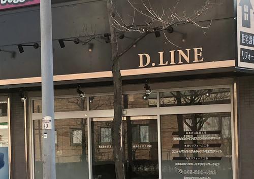 180302 D.LINE2