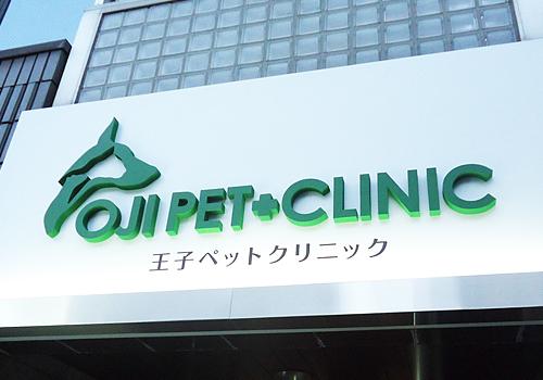 ペット関連施工例